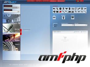 arizzon-amfphp1.jpg